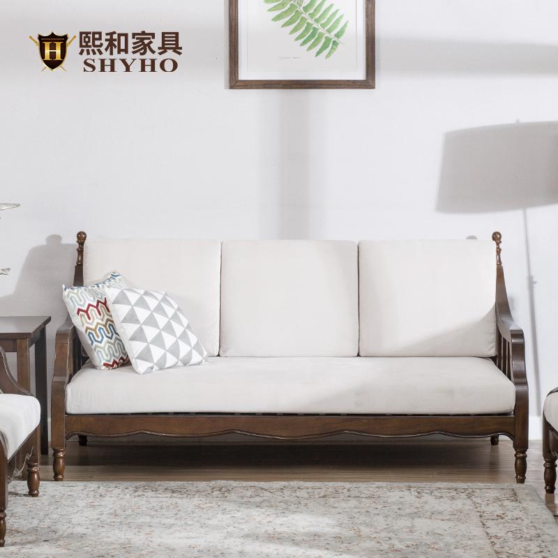 实木沙发美式简约单人双人三人位组合北欧小户型布艺沙发客厅家具