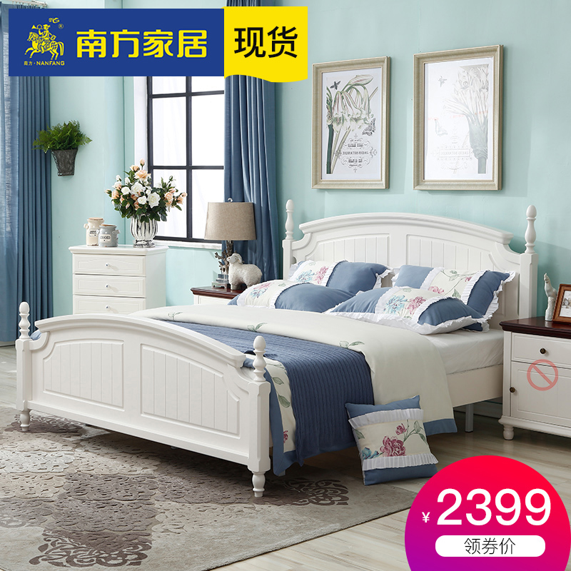 南方家居欧式田园床1.8m双人床主卧大床现代简约美式床实木床柱