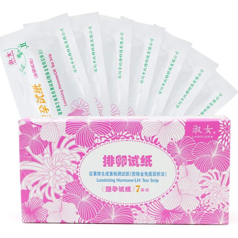 淑女排卵试纸检测试纸 (7条装)测排卵期卵泡测排卵高精度备孕避孕