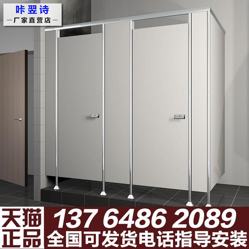 卫生间隔断板厕所隔断板抗倍特景区工厂公共卫生间隔板PVC防水板