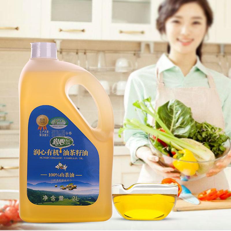 润心有机茶油2L 低温压榨茶籽油 物理压榨山茶油