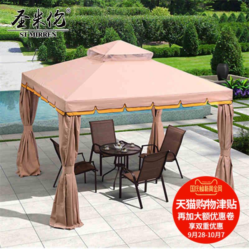 圣米伦 户外罗马帐篷凉亭花园庭院别墅露台遮雨棚室外亭子遮阳棚
