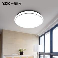 светильник потолочный Pole hi light Led