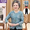 中老年人薄款夏季衬衫中国风印花奶奶装60-70岁女装上衣老人衣服