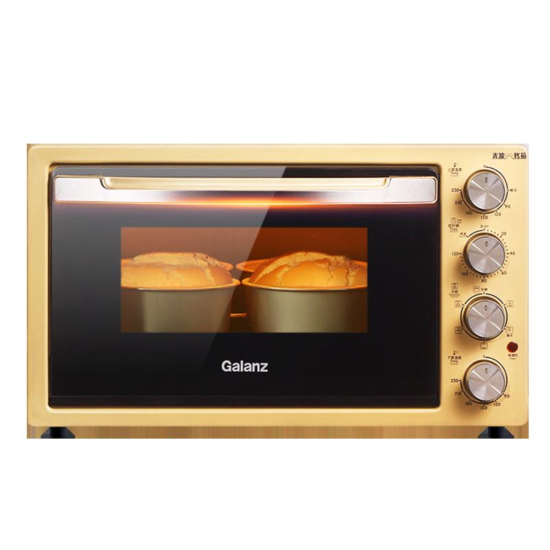 Galanz-格兰仕 X3U家用电烤箱蛋糕烘焙烤箱多功能全自动大容量42L