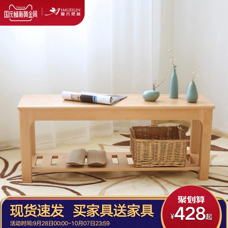 爱木思林 日式榉木长凳长条凳实木床尾凳换鞋凳 简约现代餐厅餐凳