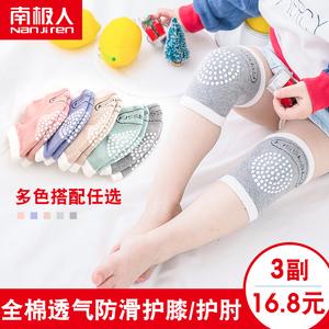 儿童护膝宝宝爬行防摔小孩学步护肘运动幼儿袜套夏季婴儿薄款夏天