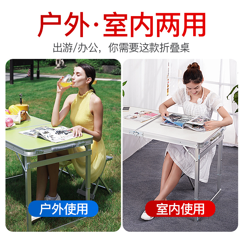 Blue language folding table stall outdoor folding table home simple folding dining table chair portable small table folding