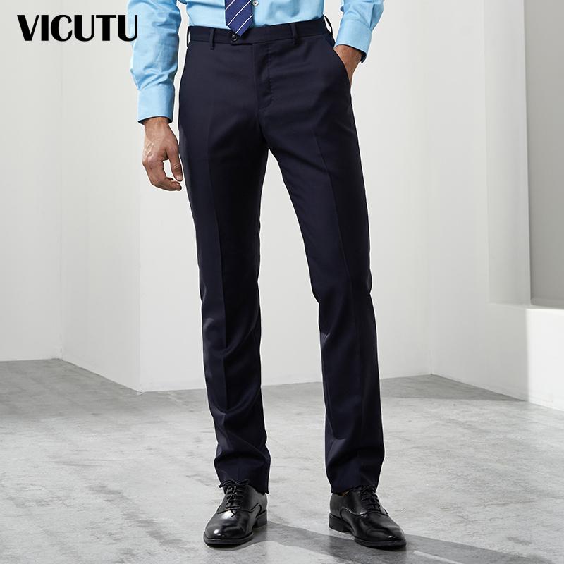 VICUTU-威可多男士套西裤商务休闲纯羊毛进口面料直筒西服男长裤