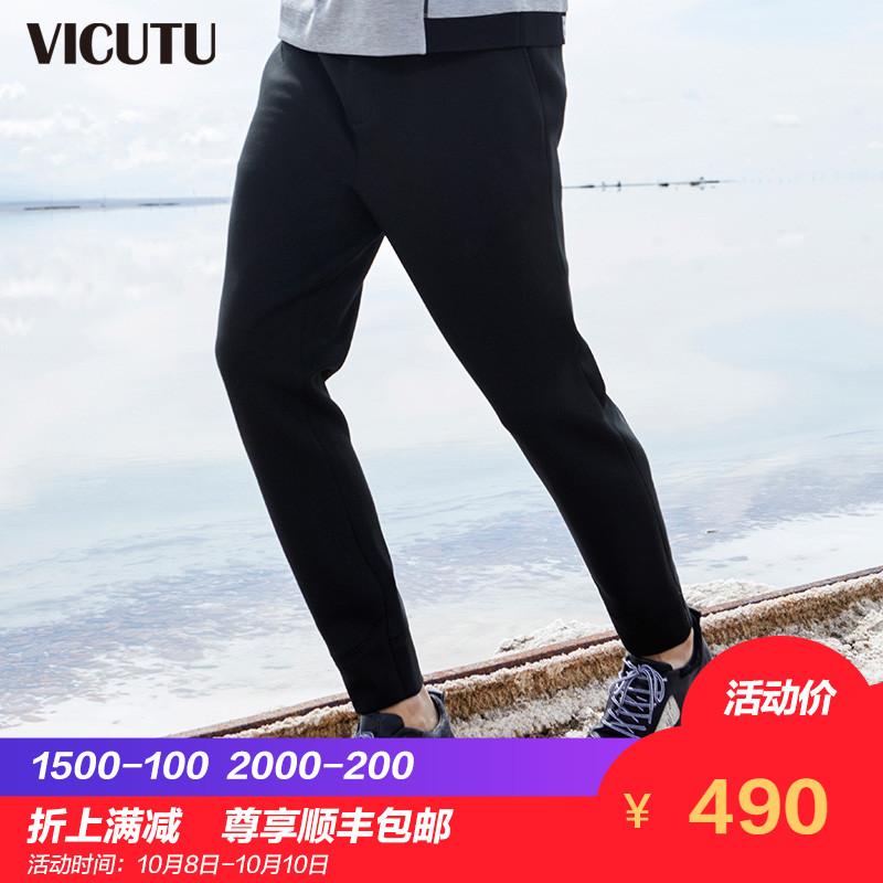 VICUTU-威可多男士休闲裤运动休闲黑色收口长裤时尚抽绳舒适男裤