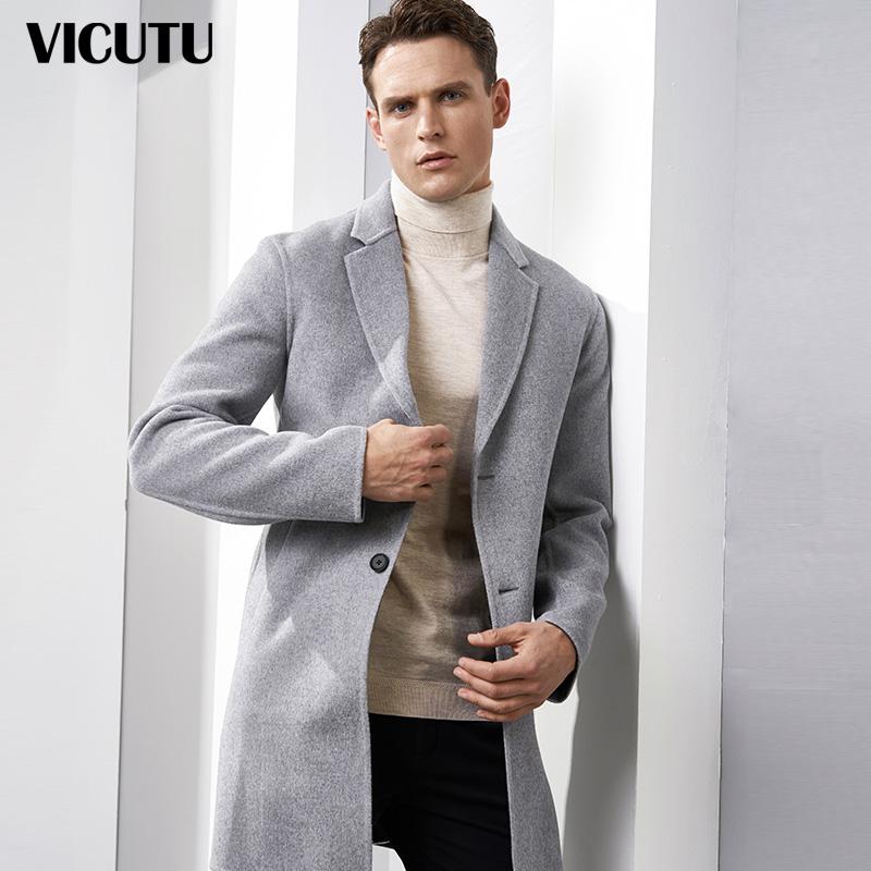VICUTU-威可多男士纯羊毛大衣商务休闲灰色双面呢中长款大衣