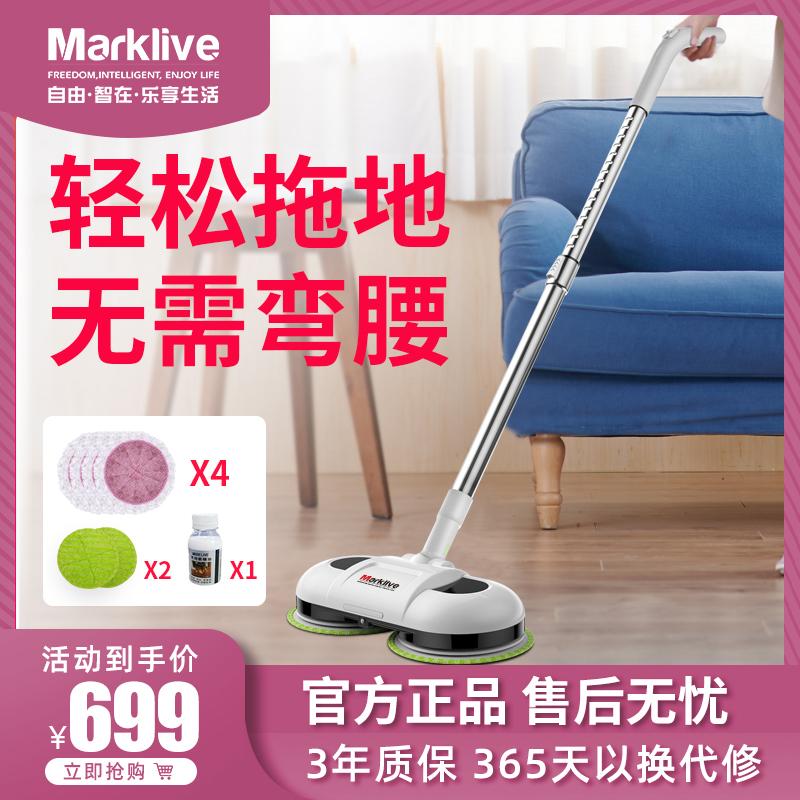 德国MARKLIVE智能无线电动拖把扫把扫地一体机家用自动擦地拖地机