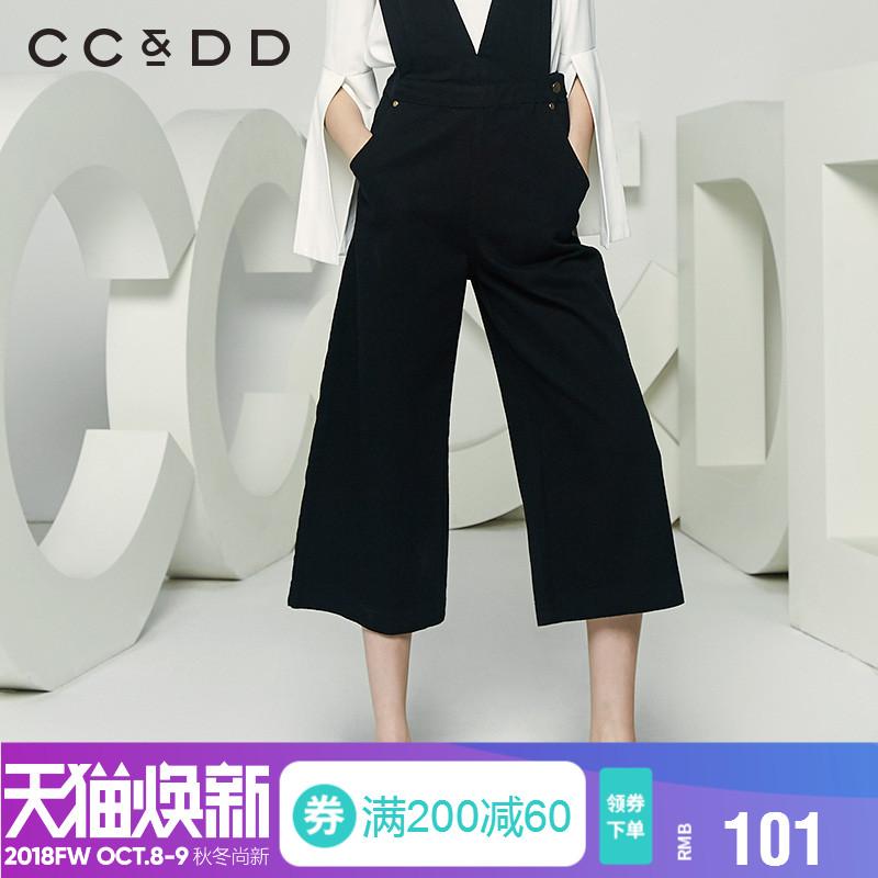 CCDD2018春装新品专柜正品时尚韩版牛仔背带阔腿裤女宽松九分裤潮