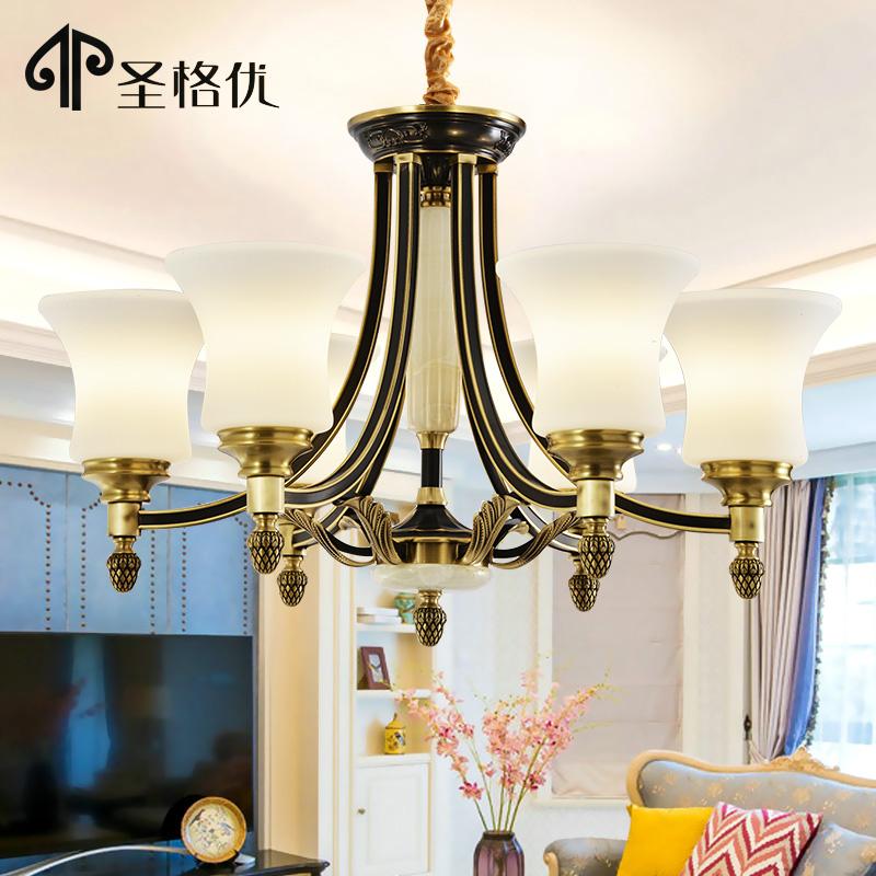 美式吊灯复古客厅卧室餐厅全铜乡村田园玻璃玉石黑擦金6头8头灯具