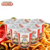 马来西亚进口MAMEE妈咪火辣咖喱味杯面60g*6杯方便面速食泡面