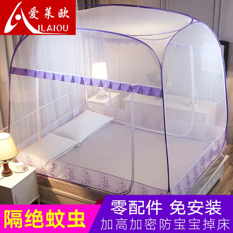 免安装蒙古包蚊帐 2开门加高学生蚊帐加密加厚双人家用1.5m1.8米