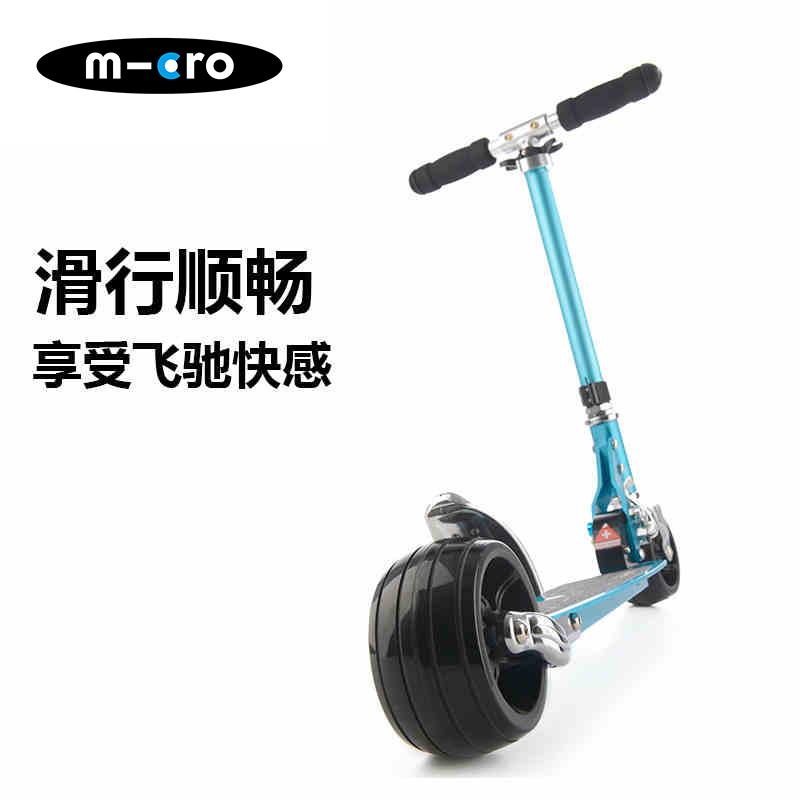 瑞士米高micro迈古火箭青少年2轮滑板车 大童男孩女孩折叠宽轮车