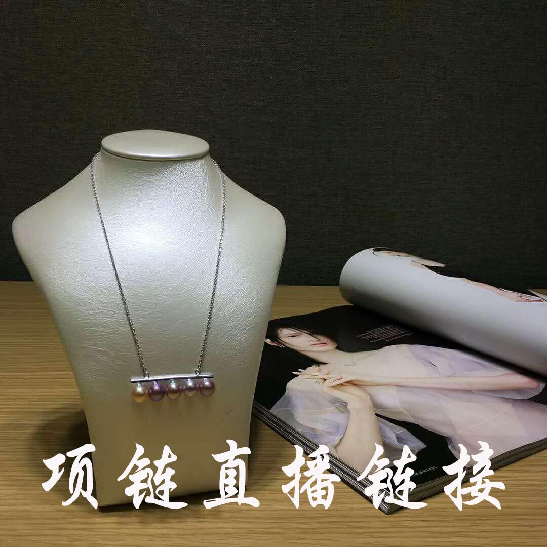 opearl珠宝 淡水珍珠项链吊坠925银直播链接下播联系客服送妈妈