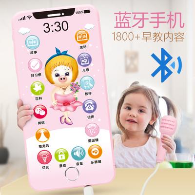 婴儿玩具手机儿童0-3岁可咬防口水充电小孩触屏宝宝仿真益智电话