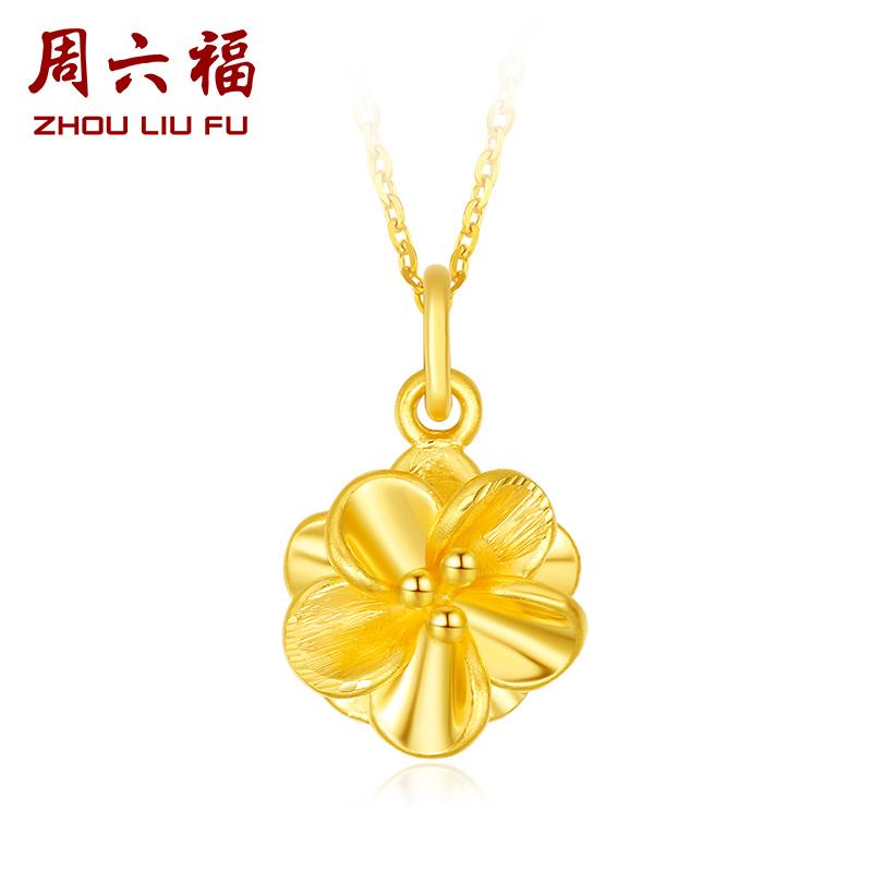 周六福 珠宝3D硬金黄金吊坠女 花蕾足金女款挂件 定价AD041397