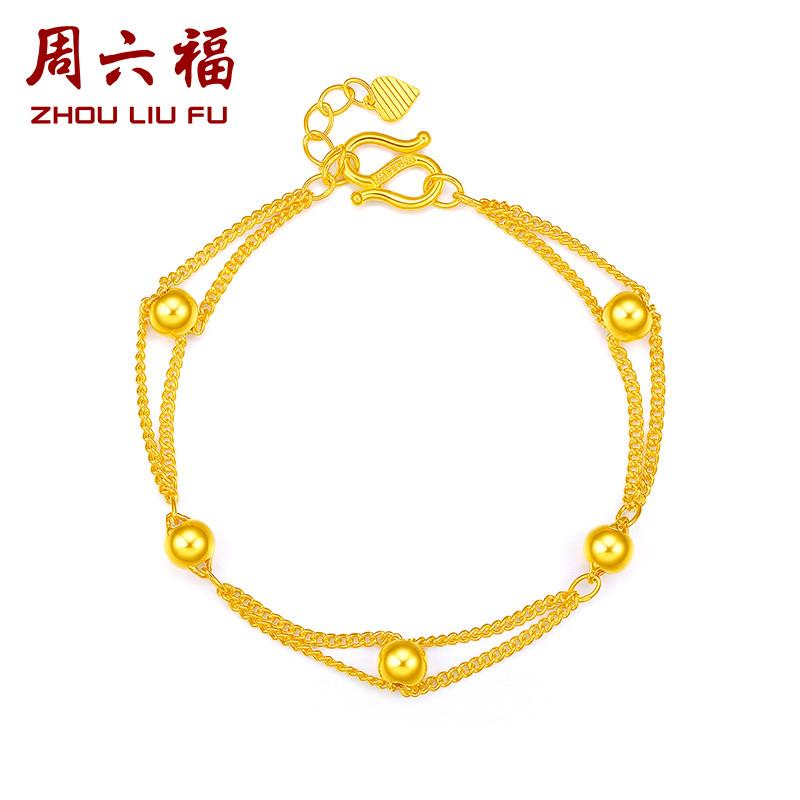 周六福 珠宝黄金手链女款 光面圆珠转运珠金手链 计价AA072323