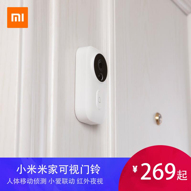 【2019年新品】小米米家可视门铃智能视频监控门铃套装家用猫眼摄像头小爱