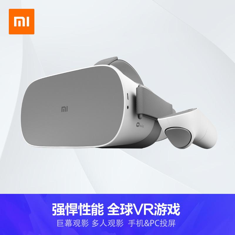 小米VR一体机游戏机体感机家用便携式 4K视频 3D电影头盔眼镜 AR