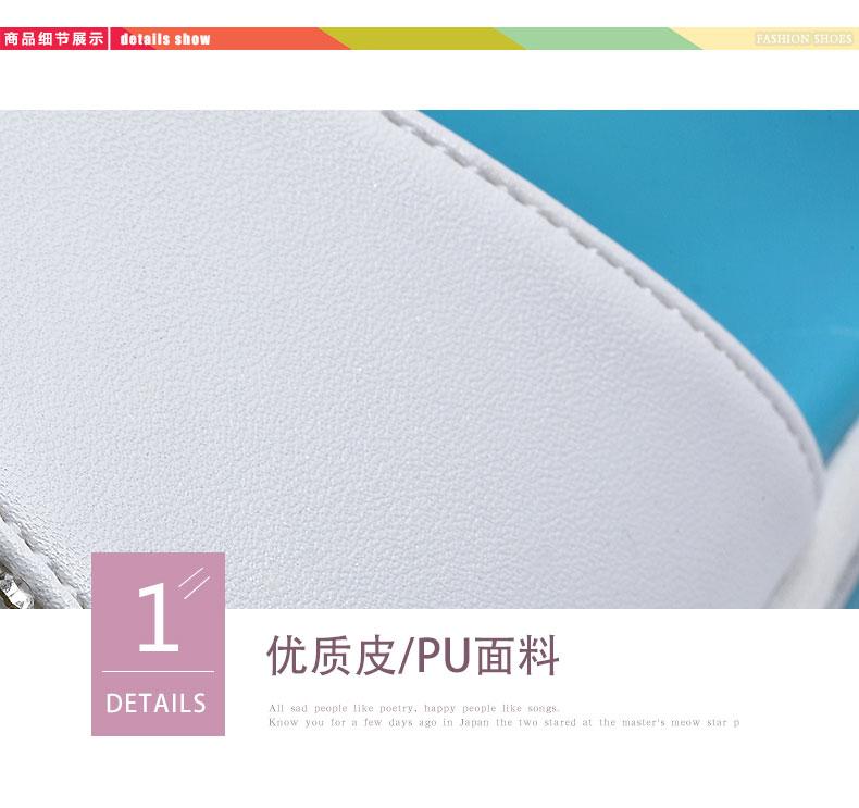 七波辉成如专卖店_7-PE/七波辉品牌产品评情图