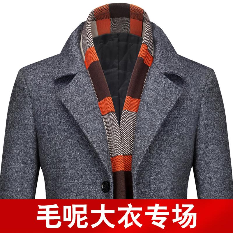 Пальто мужское Carivanzz KFZ/9505