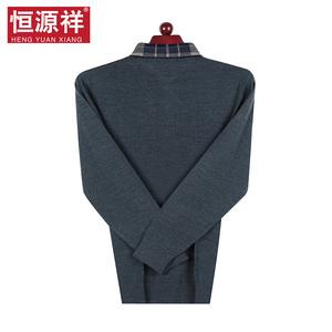 恒源祥爸爸毛衣中年男士加绒加厚长袖T恤薄款针织羊毛打底衫秋冬