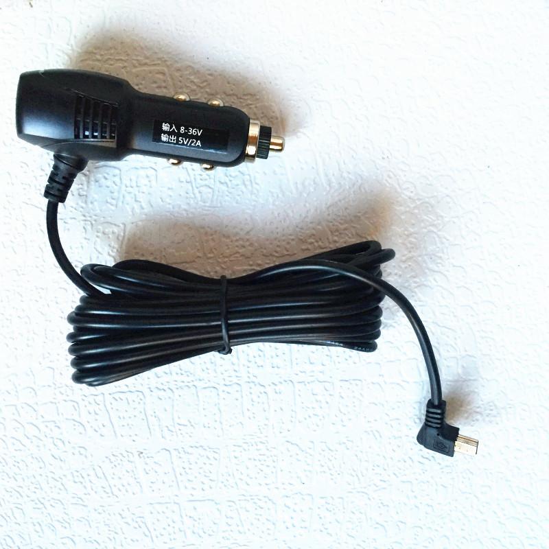 点烟器车充车载电源线适用凌度行车记录仪F8 G2W BL300 BL950A