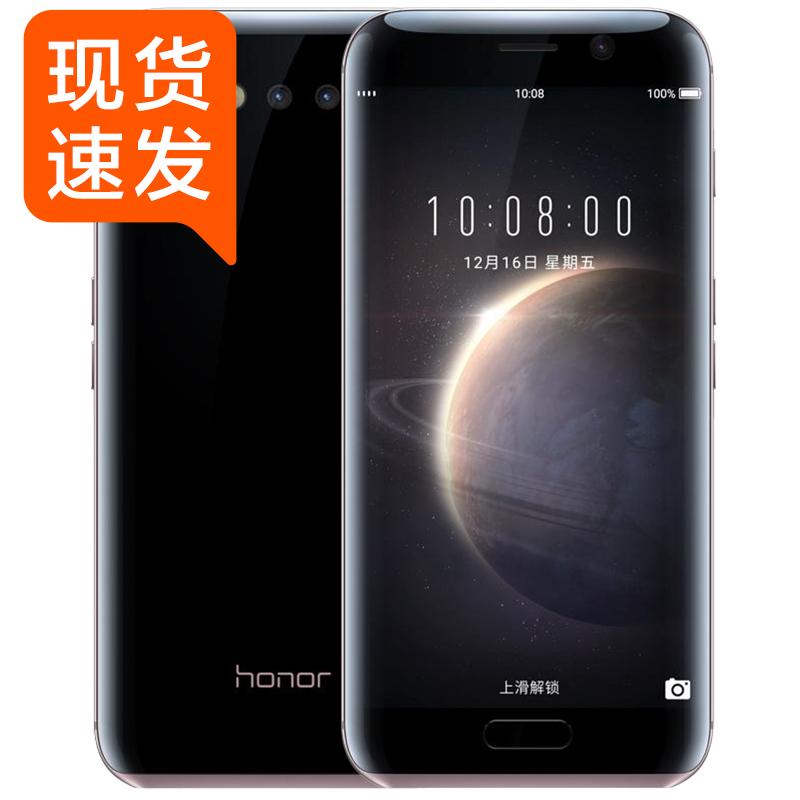 顺丰速发 现货+送音乐耳机】honor-荣耀 荣耀Magic全网通4G曲屏魔术手机