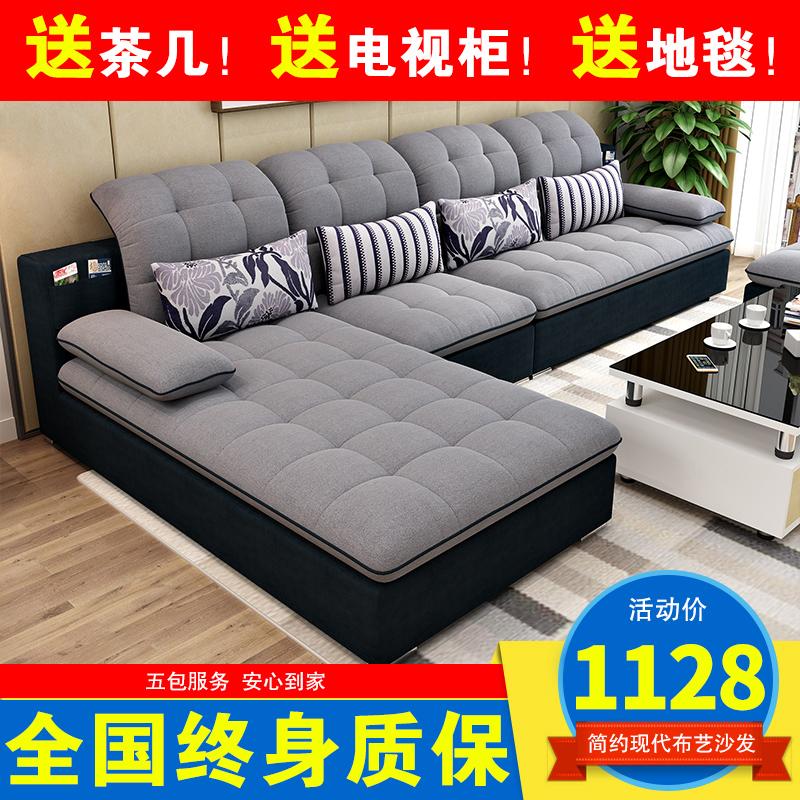 尊皇家具可拆洗布艺沙发现代简约客厅懒人小户型整装沙发组合北欧