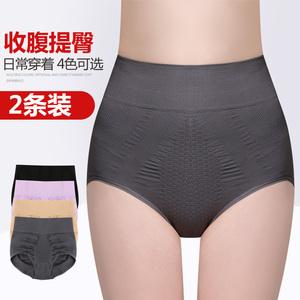 2条装束腰束腹收腹内裤女产后中腰瘦身美体收复提臀塑身裤收腹裤