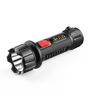LED家用充电式手电筒 户外露营便携式强光照明袖珍迷你小手电筒