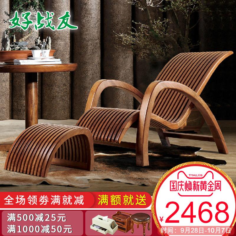 午休椅创意懒人椅休闲躺椅 中式实木靠椅睡椅逍遥椅户外阳台躺椅