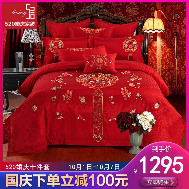 5200家纺婚庆十件套大红色结婚床刺绣床上用品百子龙凤床品1.8m床