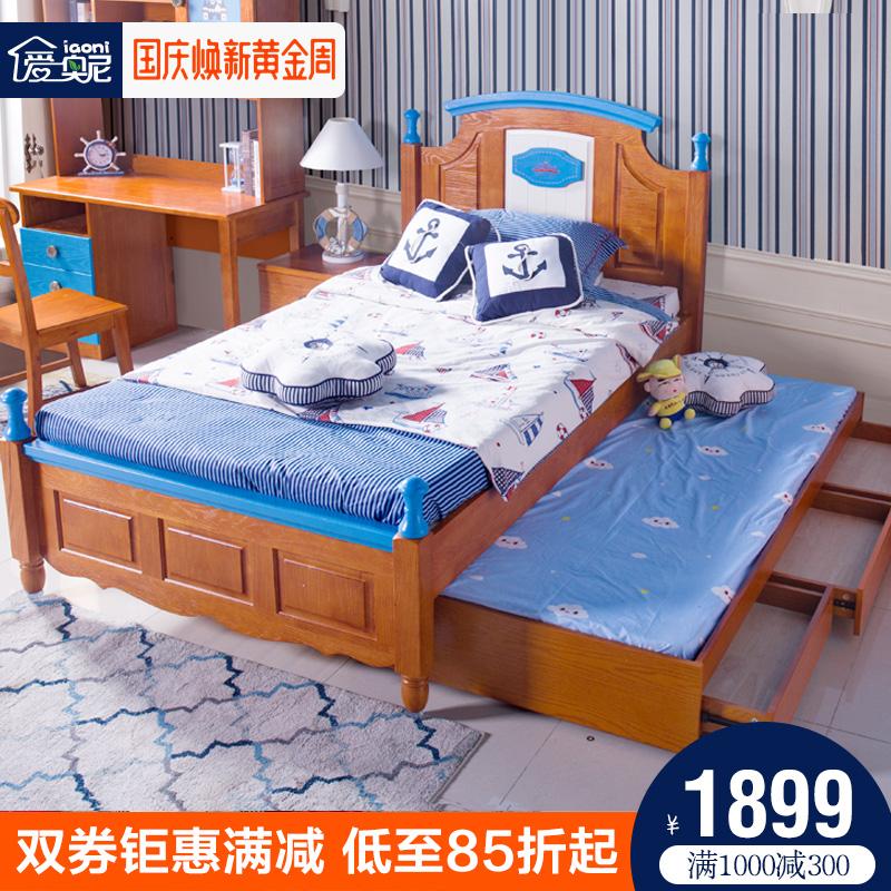 爱奥尼儿童床男孩1.2米青少年单人床1.5米实木床儿童家具套房组合