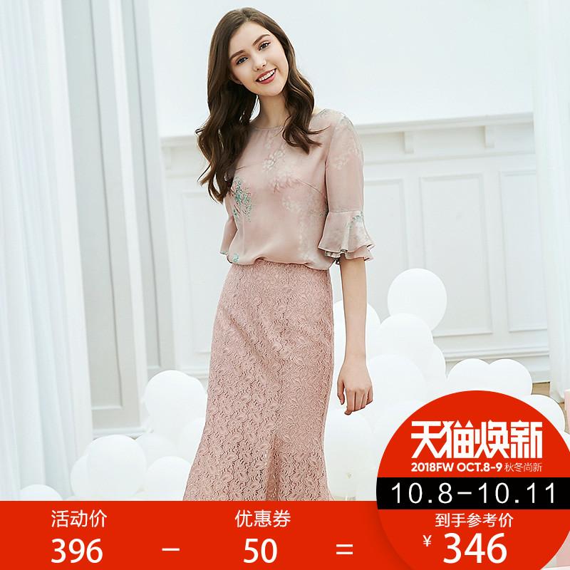欧柏兰奴2018新款高腰休闲职业蕾丝粉色鱼尾裙半身裙女夏TSXP0645