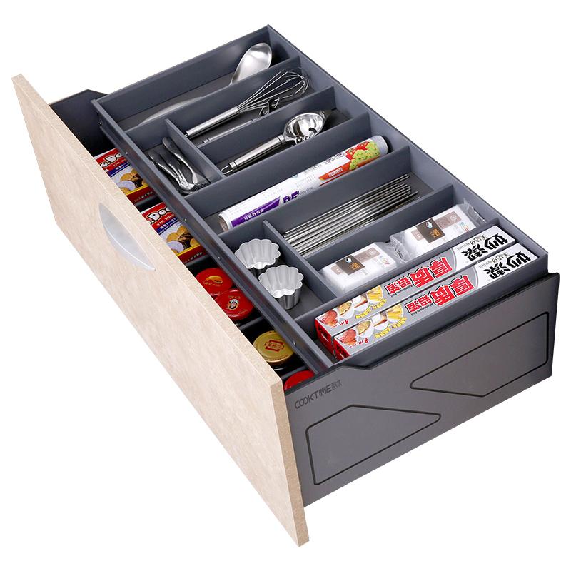 拉篮厨房橱柜抽屉式内置分隔盒调料品收纳架置物架厨房餐具碗碟架