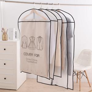 防尘袋衣罩透明印花防水衣服防尘罩大衣防尘袋衣服挂衣袋西装袋子