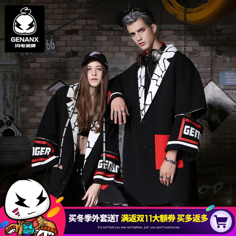 GENANX闪电潮牌宽松风衣男bf风2018秋冬新款oversize外套情侣长款