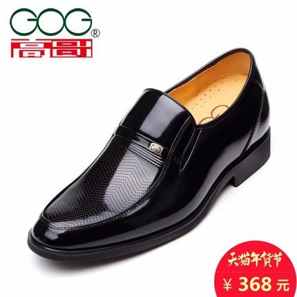 高哥男式内增高鞋6.5CM旗舰店亮面男鞋潮正装新郎款皮鞋黑色93973