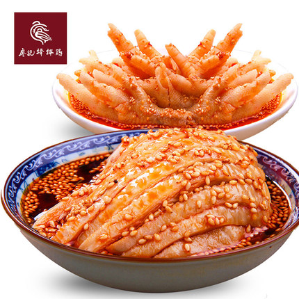 Marinated Snack Liao Ji Bang Bang Chicken + Boneless Chicken Claw 920g Spicy Chicken
