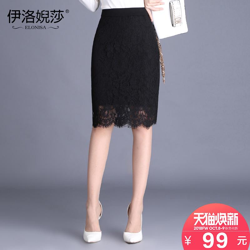 包臀裙半身裙女2018秋装新款显瘦蕾丝一步裙ol职业短裙黑色中长裙