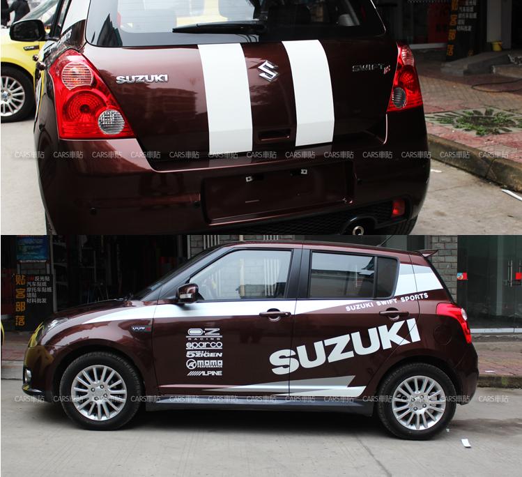 Suzuki Swift Car Stickers 骊威 Alto Tianyu Sx4 Body Waist Line Pull