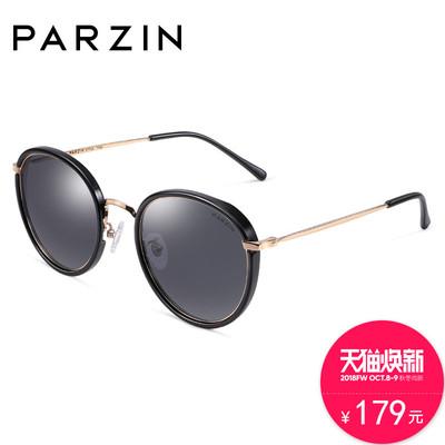 帕森太阳镜女士偏光眼镜优雅时尚轻盈TR炫彩个性墨镜2018新款9914