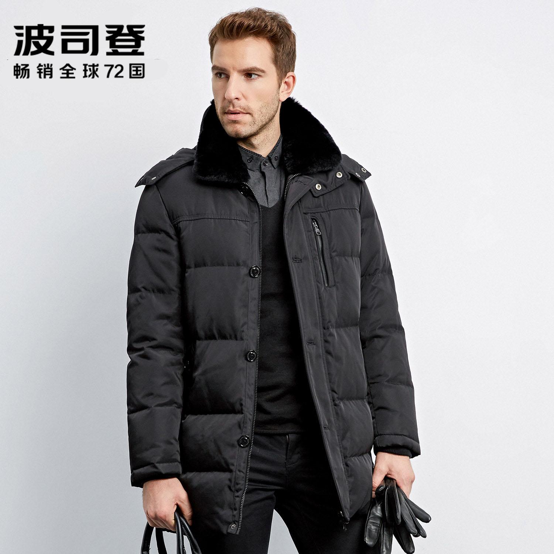 波司登羽绒服男中长款加厚獭兔毛领中老年爸爸冬装大码品牌外套潮