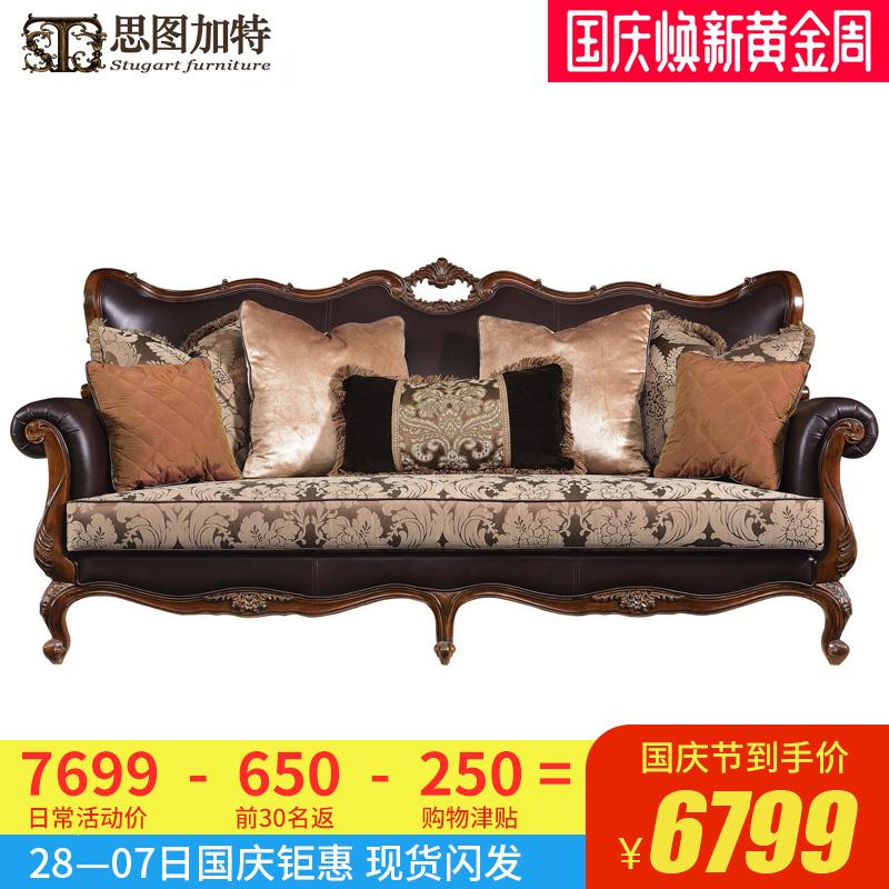 美式乡村真皮沙发组合123整装欧式三人实木客厅轻奢复古皮艺家具