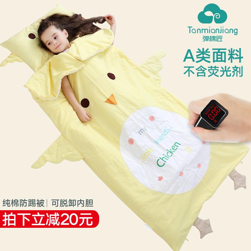 睡袋儿童宝宝防踢被神器秋冬婴儿中大童薄款春秋四季通用冬季被子